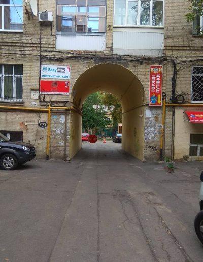 м. Київ, вул. Володимирська, 71